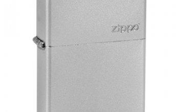 ZIPPO® ZIPPO zapalovač Satin Chrome s logem -…