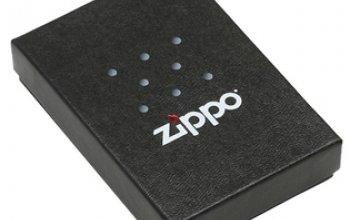 ZIPPO® ZIPPO benzínový zapalovač broušený  -…